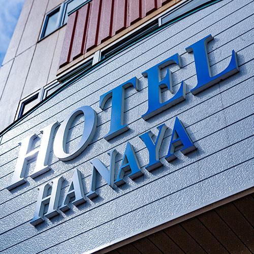 和歌山県南部のビジネスの拠点に最適